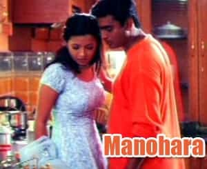 Manohara Song Lyrics in Telugu – Cheli Movie Song