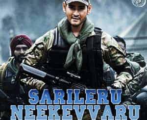 Sarileru Nikevvaru Anthem Lyrics – Telugu