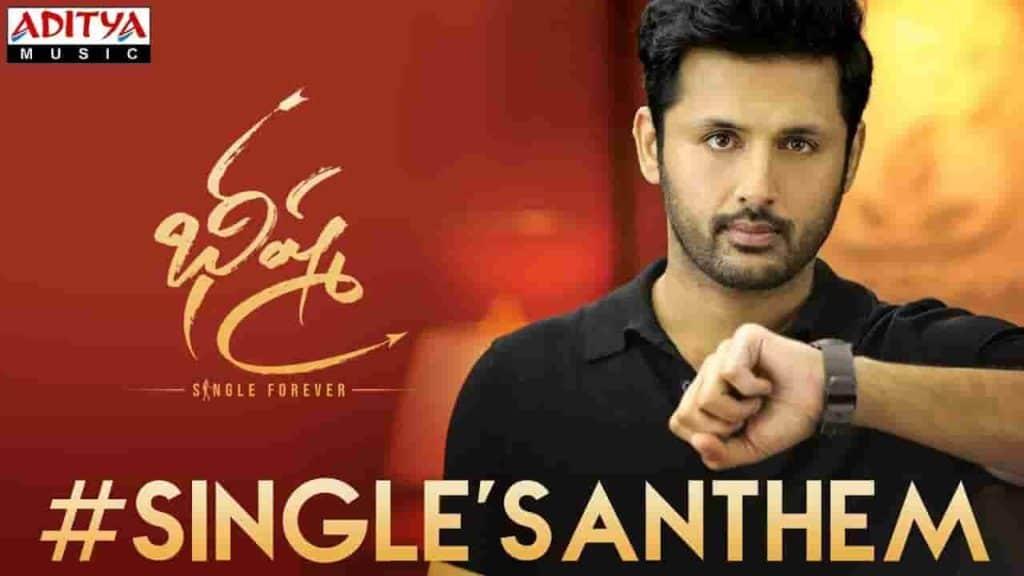 Singles Anthem Lyrics - Bheeshma  Nithin  Rashmika Mandana