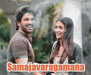 Samajavaragamana Lyrics in Telugu – Ala Vaikuntapuramlo