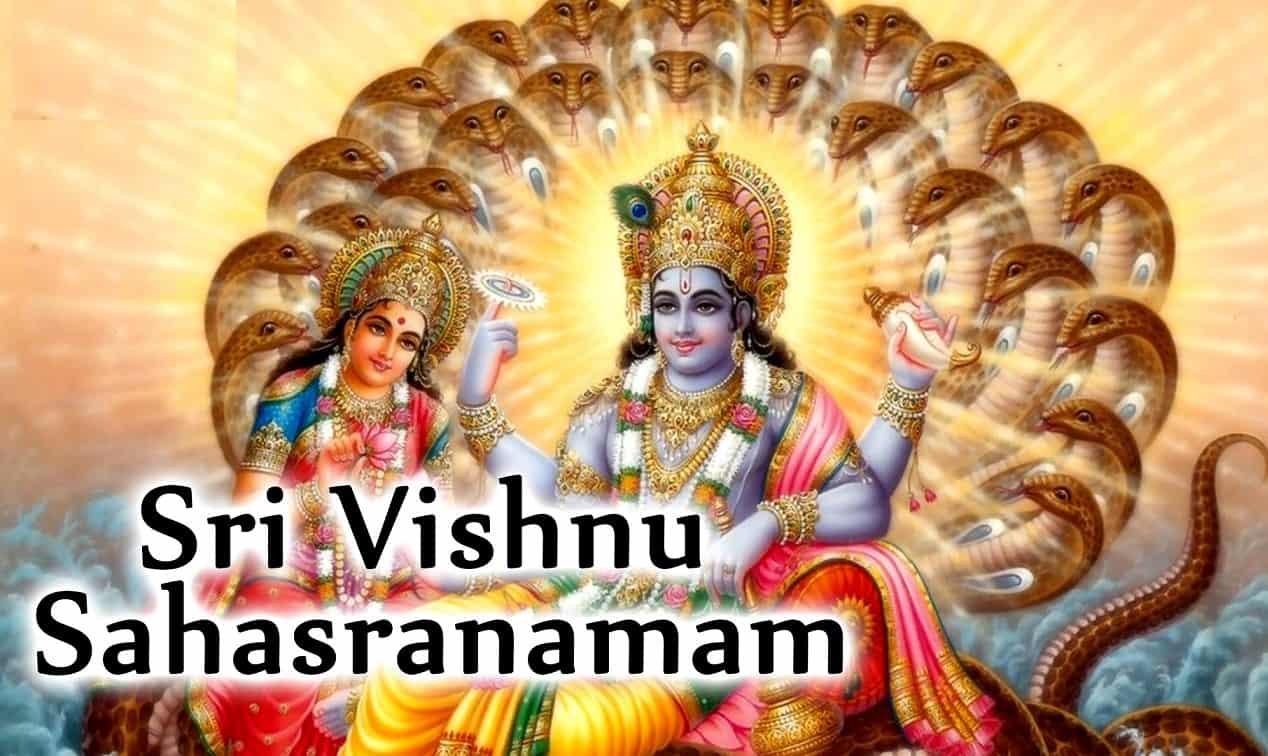 Vishnu Sahasranamam Lyrics in Telugu – Download