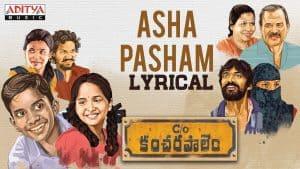 Asha Pasham Song Lyrics English Care Of Kancharapalem Movie (2018) Lyrics