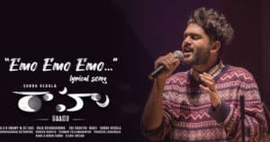 Emo Emo Song Lyrics – Raahu Movie