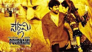 Barathavedamuga Song Lyrics in Telugu – Pournami (2006)