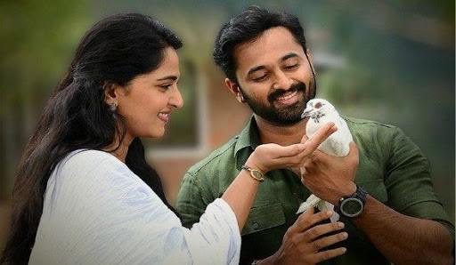 Mandaara Mandaara Song Lyrics Bhaagamathie Movie (2017)