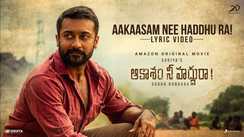 aakaasam-nee-haddhu-ra-song-lyrics